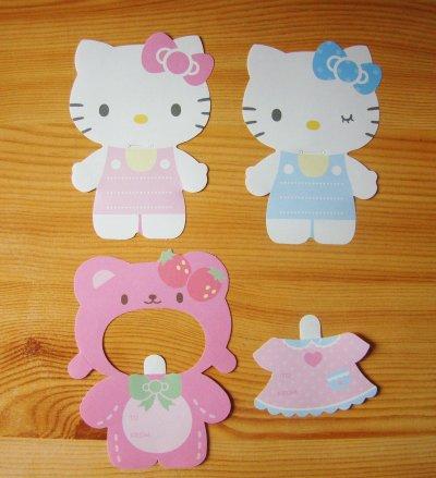 Letter Set HK Costumes Interchangeables by Sanrio