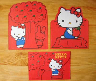 Letter Set HK Collection Apple Tree by Sanrio