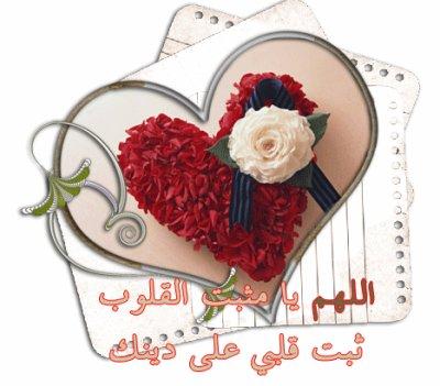 اللهم امين وجميع المسلمين جميعا
