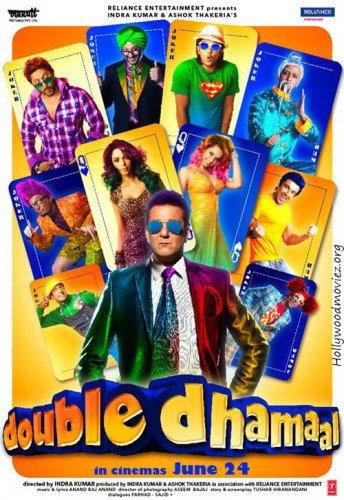 Double Dhamaal (Dhamaal 2) - Indra Kumar (2011)