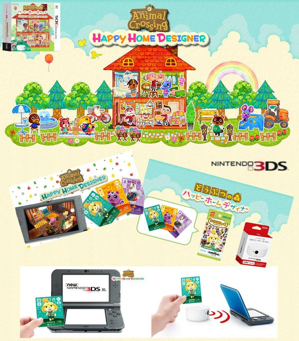 Un nouvel opus animal crossing sur 3DS