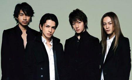 TM revolution ( groupe japonais )