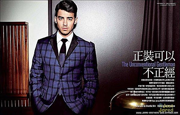 Photoshoot | Joe pose pour le magazine GQ Taiwan de Septembre 2014.