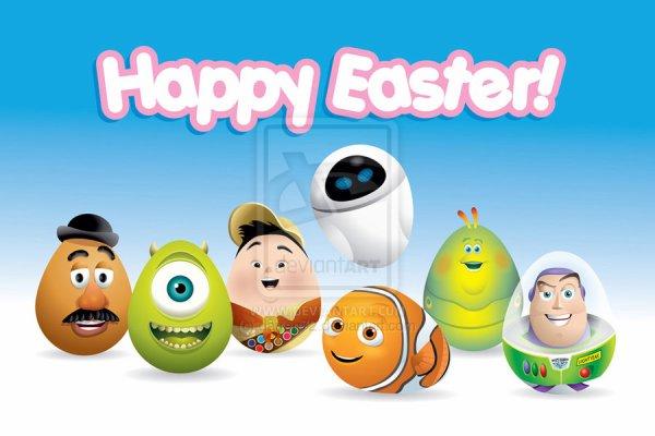 ...... Joyeuses Pâques ......