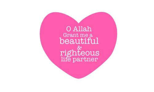 Une princesse Muslima ne cherche pas à vivre dans le confort ou de posséder les bijoux en or d'un coffre fort, mais juste que son mari lui apporte le réconfort quand son coeur battra fort ♥
