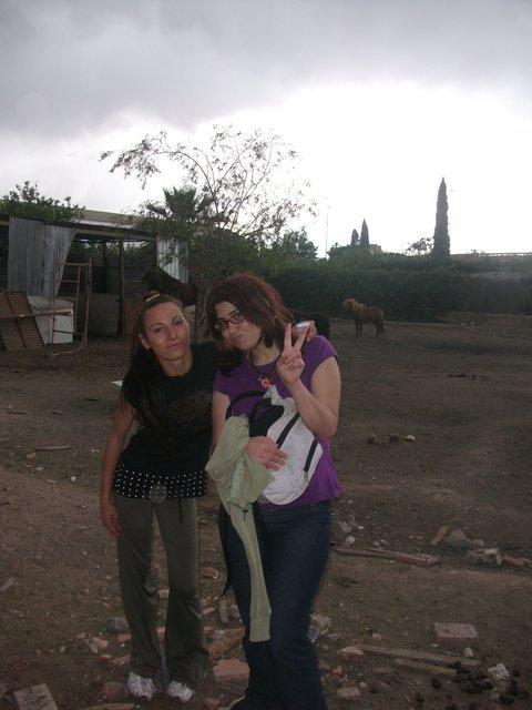 Yo y la Noe