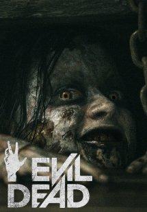 Evil Dead : LA NOUVELLE CLAQUE