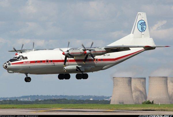 Arrivée prévue d'un Antonov AN12