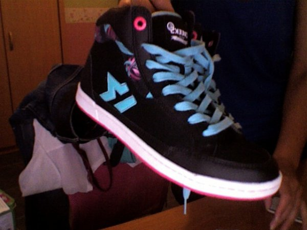 Mes new basket