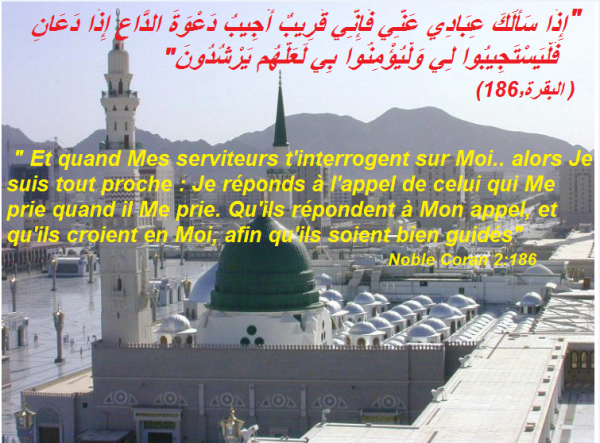 L'invocation d'Allah