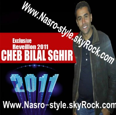 Exclu Cheb Billal Sghir reveillon 2011