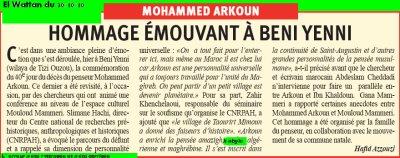 40ème jour du deces de Mohamed ARKOUN