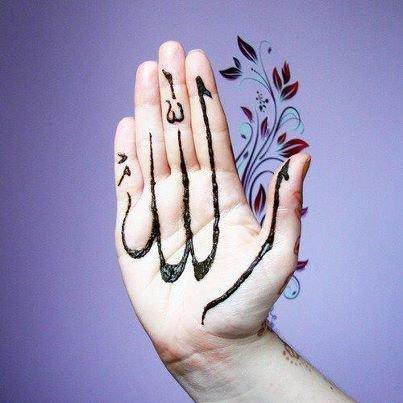 Subhana Allah!! ♥