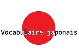Le japonais façon Yumi & Akane <3