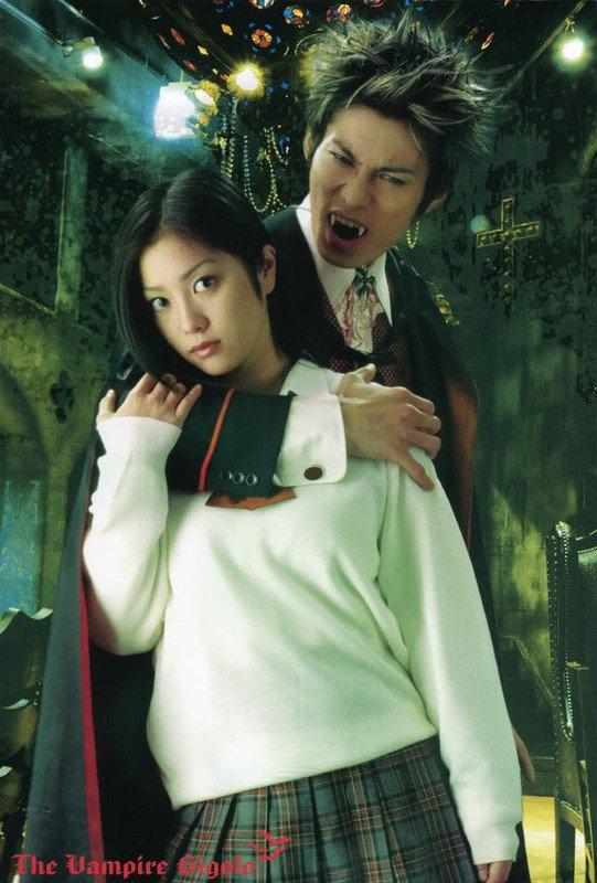 Vampire Host (Jdrama)
