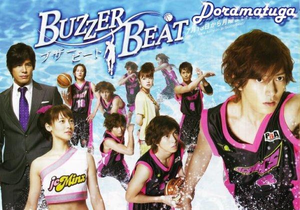 Buzzer beat  (Jdrama)