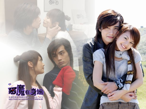 Devil Beside You (TWdrama)