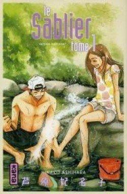 Le Sablier Tome 1 De Hinako Ashirara