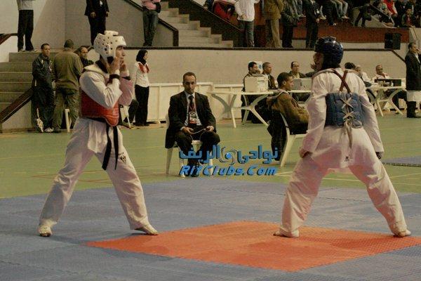 taekwondo fes