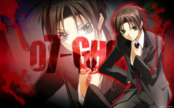 07 ghost teito
