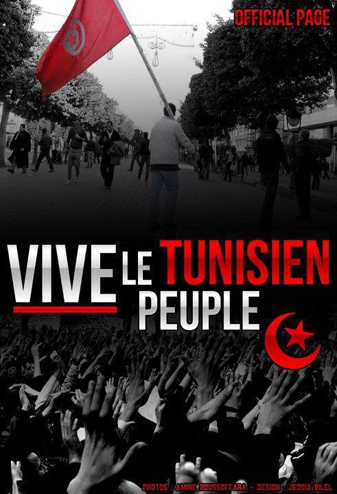 vive le tunisien peuple