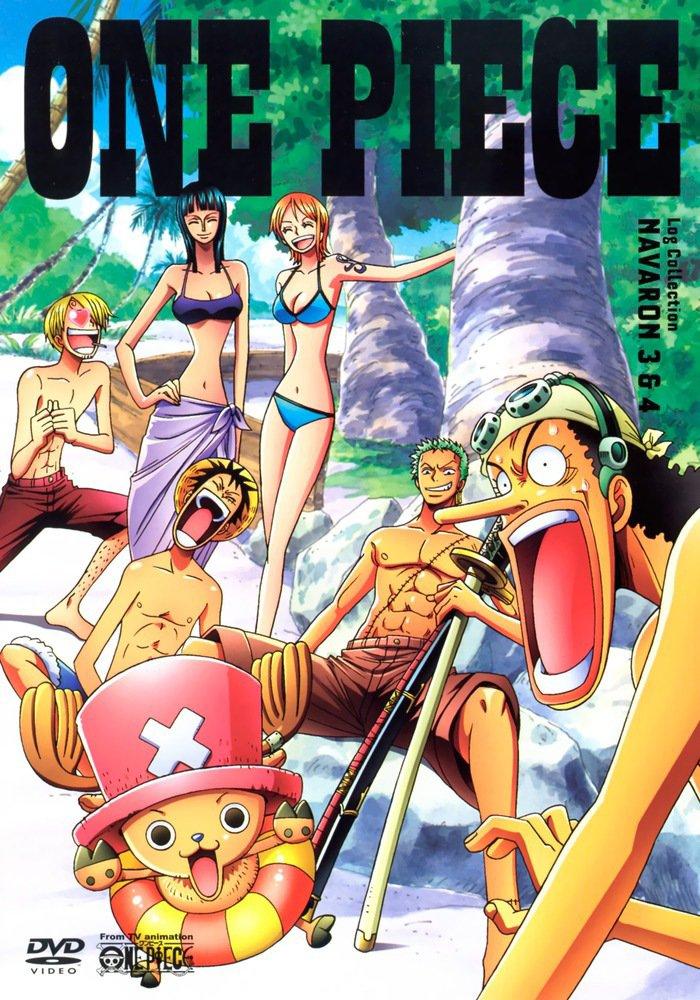 Image One Piece