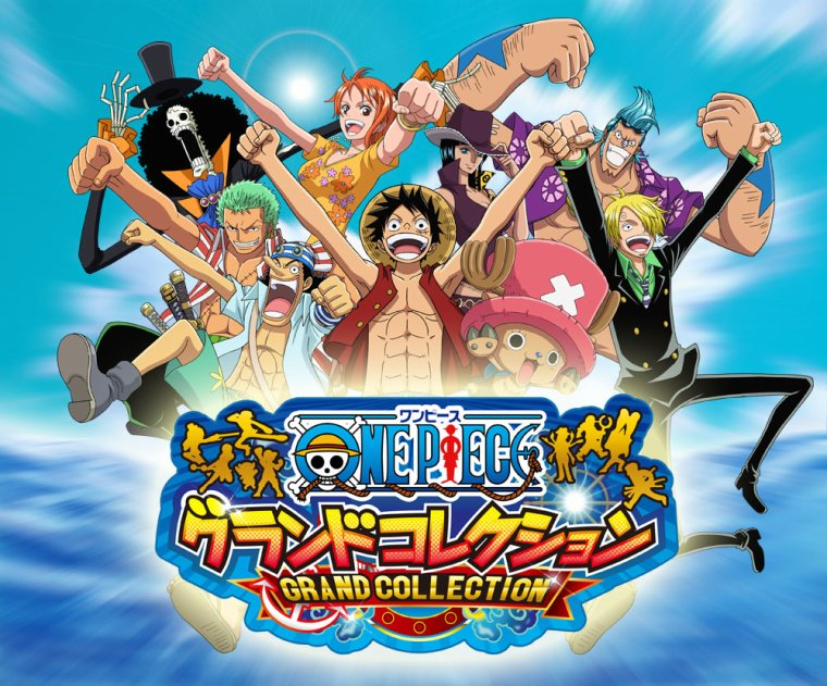 Image de One Piece part 7