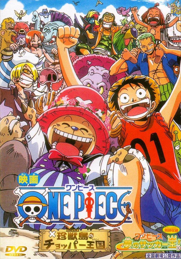 Image de One Piece part 8