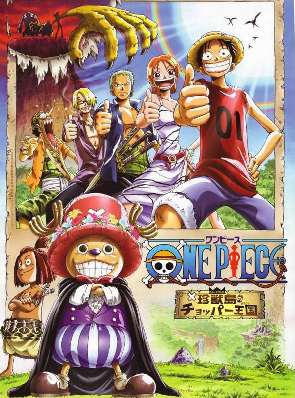 Image de One Piece part 8