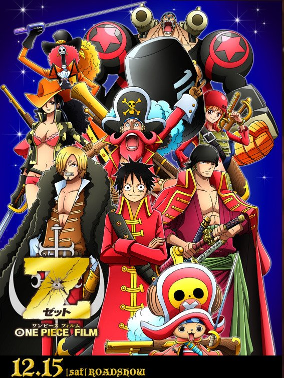 image de one piece part 48