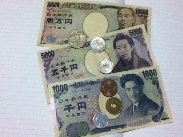 L'argent de Japon