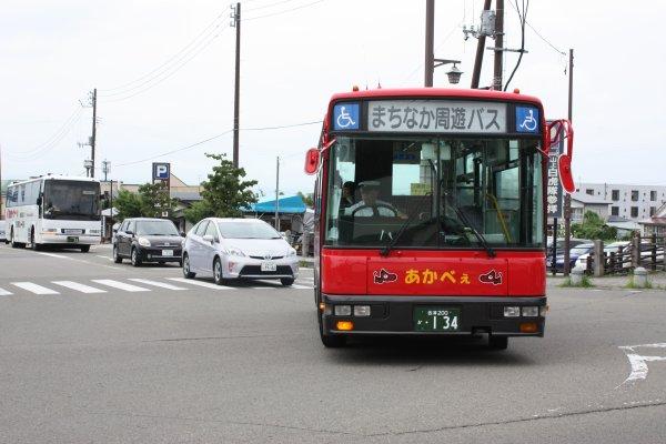 """""""あかべぇ"""" Akabè"""