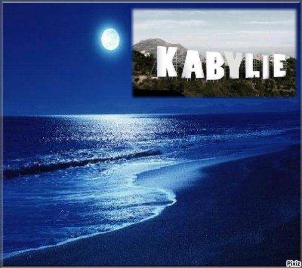 .. Notre plage .. Notre rêve ..