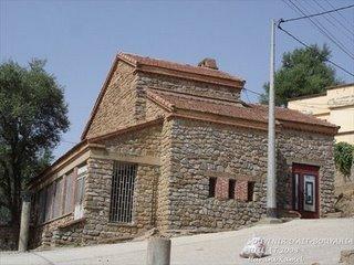 la mairie d'Ait-Bouyahia