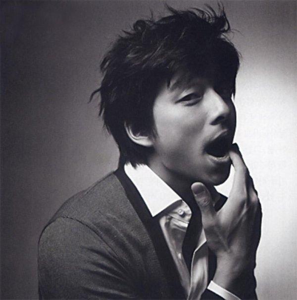 yoo goong