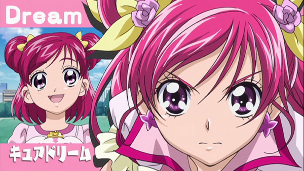 Ooinaru kibou no chikara, Cure Dream !