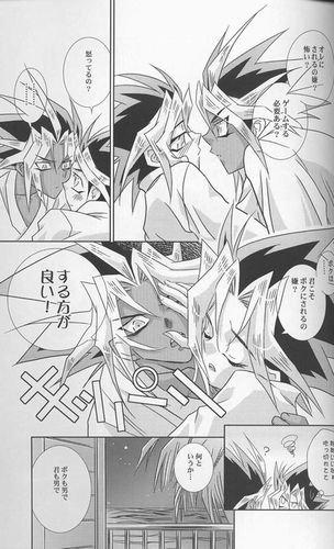 Deuxième partie de Yami et Yugi