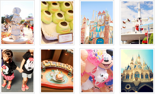 Disneyland Tokyo 2
