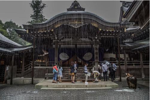 Le Japon sous la Pluie.