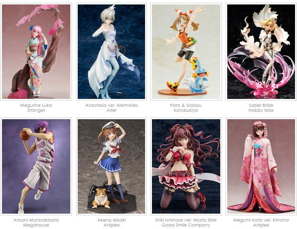 Figurines #14
