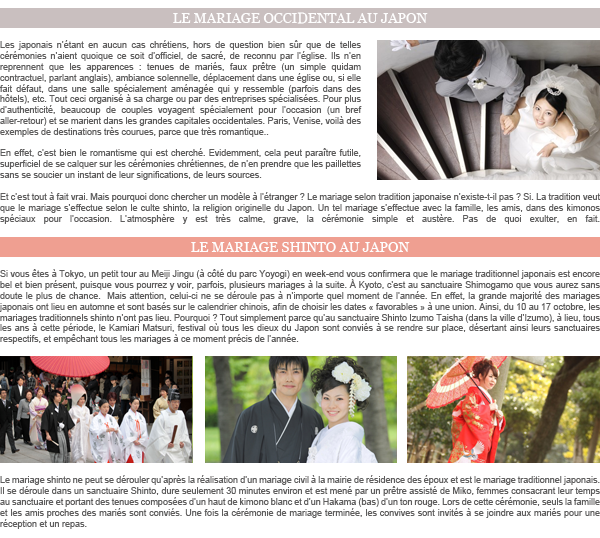 Mariages Japonais