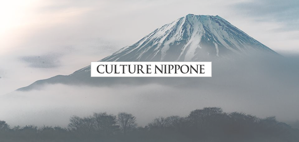 Sommaire - Culture Nippone