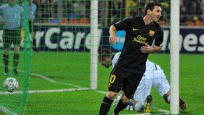 Messi Vs Baté Borisov