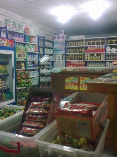 c mon magasin