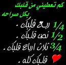 za3ma che3al !!!!!!!