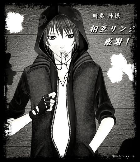Sasori Haruno en mode beau gosse