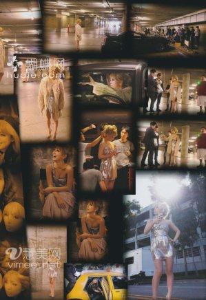 Magazine [ VIVI DEJI DEJI DIARY ] Vol.125