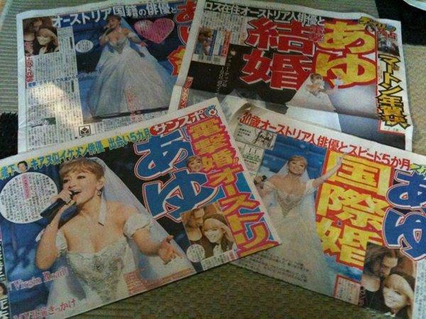 Ayumi Hamasaki a annoncé son mariage avec Manuel schwarz courant 2011 !!!!