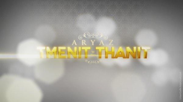 Ch'had lWaqt L7aqtou / MC Aryaz - Tmenit Wma Thanit  (2011)