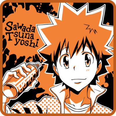 Présentation de Tsunayoshi Sawada / Presentazione Tsunayoshi Sawada